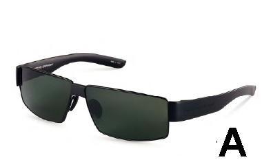 Porsche Design ® P 8529 Sonnenbrille